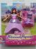 barbie princess popstar keira approx inches